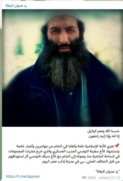 The Tunisian Jihadists Assassinated by the Americans in Idlib :: Aymenn  Jawad Al-Tamimi